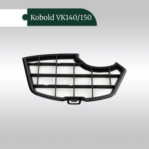 Фильтр защиты мотора Kobold VK140/150