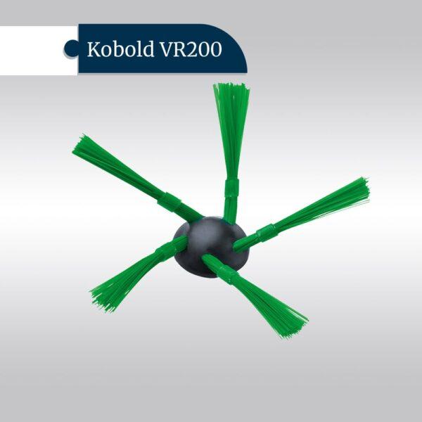 Боковая щетка Kobold VR200